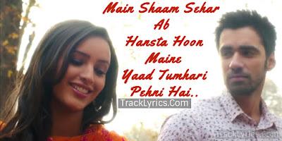 song-quotes-2018--aahista-laila-majnu-arijit-jonita-gandhi-tripti-avinash