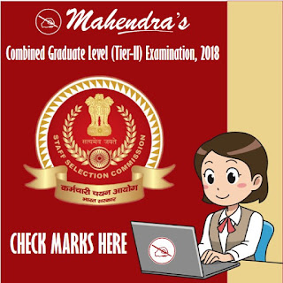 SSC : Combined Graduate Level (Tier-II) Examination, 2018 | Marks Released