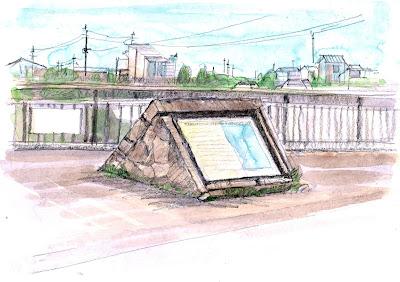 吉田川の伏越  モニュメント