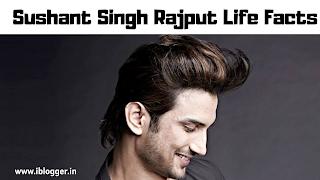 Sushant Singh Rajput के जीवन से जुड़े कुछ मुख्य फैक्टस