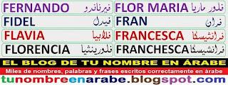 Diseños de tatuajes Arabes de nombres: Flor Maria Fran Francesca Franchesca
