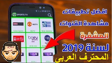 iptv,smart iptv,free iptv,iptv 2019,best iptv,best iptv service,iptv free,cheap iptv,area 51 iptv,tv,live tv,free iptv for windows,free iptv for macbook,best iptv service 2019,smart iptv not working,iptv apk,iptv app,iptv hut,usa iptv,iptv pro,iptv m3u,iptv box,top iptv,full hd iptv android free,ssiptv,myiptv,ipoptv,watch free iptv on android,iptv code,iptv link,iptv deal,iptv sale,kodi iptv,paid iptv