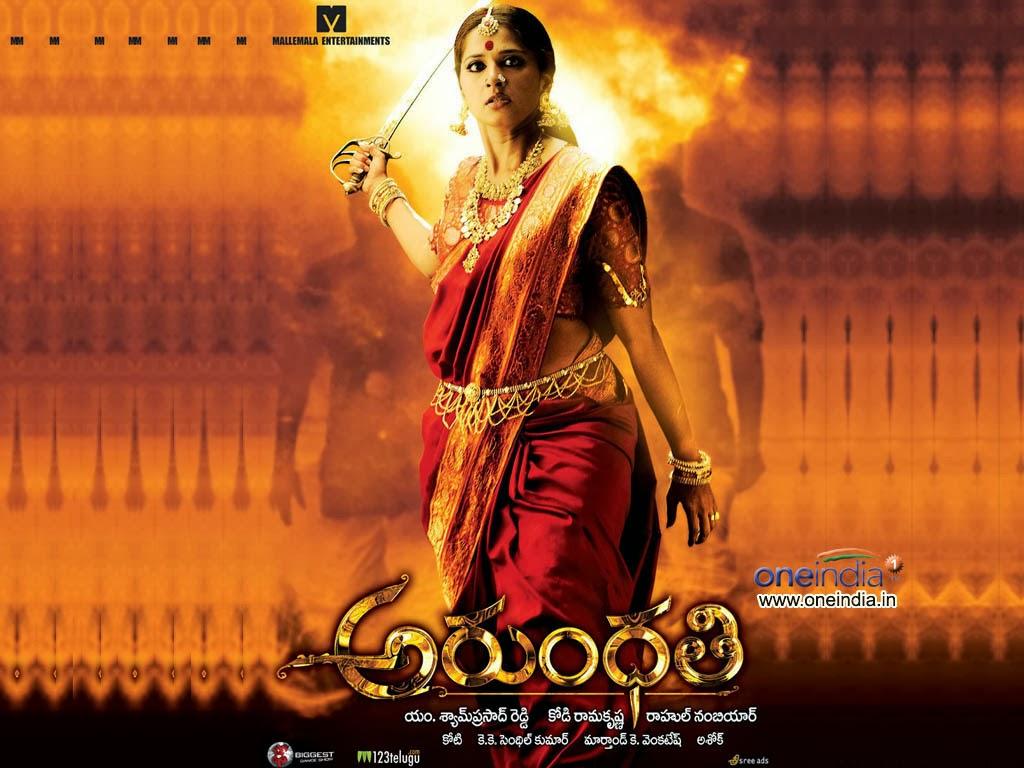 Telugu Bluray movies