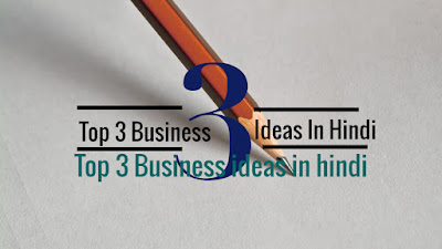 Top 3 Business ideas in hindi