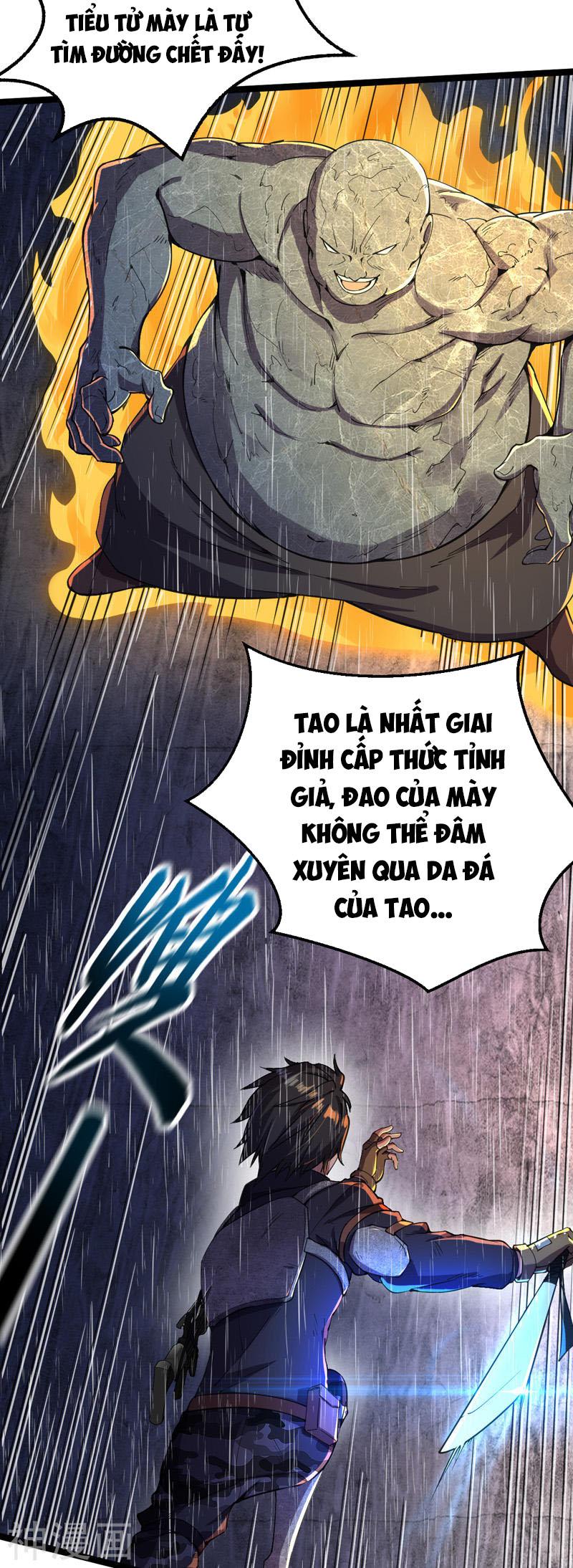 Quân Đoàn Nữ Tử Ngày Tận Thế Của Tôi Chapter 6 - Hamtruyen.vn