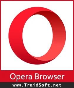 تحميل متصفح أوبرا براوزر للكمبيوتر مجاناً