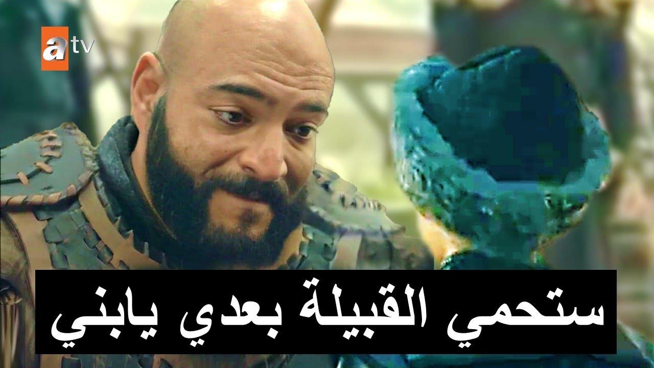 زفاف أيجول وجيركوتاي في الجزء الثالث من مسلسل المؤسس عثمان