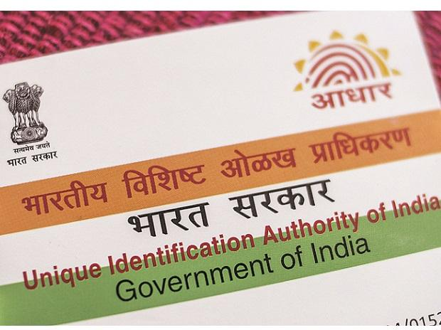 aadhaar card,aadhar card,aadhar card update,aadhar,aadhar card download,aadhaar,aadhar card me mobile number kaise jode,download aadhaar card online,how to download aadhaar card online,how to download aadhar card,aadhar card download kaise kare,aadhar card kaise download kare,aadhar card mobile number update,aadhar card mobile number change,how to download aadhar card online,Aadhaar Card