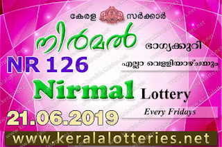"KeralaLotteries.net, ""kerala lottery result 21 06 2019 nirmal nr 126"", nirmal today result : 21-06-2019 nirmal lottery nr-126, kerala lottery result 21-6-2019, nirmal lottery results, kerala lottery result today nirmal, nirmal lottery result, kerala lottery result nirmal today, kerala lottery nirmal today result, nirmal kerala lottery result, nirmal lottery nr.126 results 21-06-2019, nirmal lottery nr 126, live nirmal lottery nr-126, nirmal lottery, kerala lottery today result nirmal, nirmal lottery (nr-126) 21/6/2019, today nirmal lottery result, nirmal lottery today result, nirmal lottery results today, today kerala lottery result nirmal, kerala lottery results today nirmal 21 6 19, nirmal lottery today, today lottery result nirmal 21-6-19, nirmal lottery result today 21.6.2019, nirmal lottery today, today lottery result nirmal 21-06-19, nirmal lottery result today 21.6.2019, kerala lottery result live, kerala lottery bumper result, kerala lottery result yesterday, kerala lottery result today, kerala online lottery results, kerala lottery draw, kerala lottery results, kerala state lottery today, kerala lottare, kerala lottery result, lottery today, kerala lottery today draw result, kerala lottery online purchase, kerala lottery, kl result,  yesterday lottery results, lotteries results, keralalotteries, kerala lottery, keralalotteryresult, kerala lottery result, kerala lottery result live, kerala lottery today, kerala lottery result today, kerala lottery results today, today kerala lottery result, kerala lottery ticket pictures, kerala samsthana bhagyakuri"