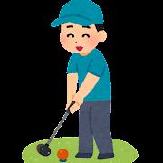 パークゴルフのイラスト