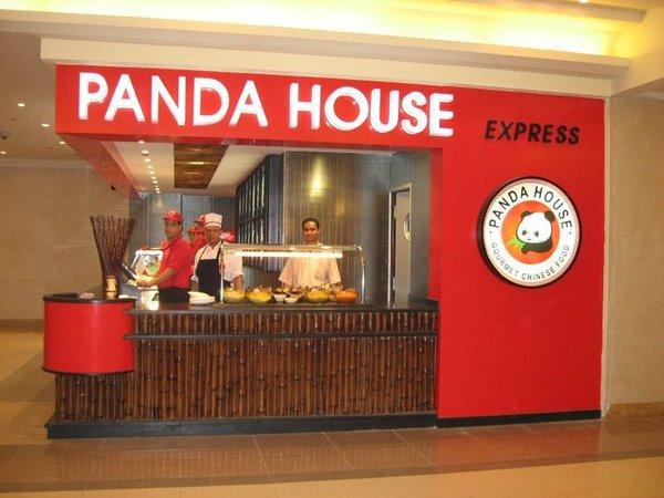 أسعار منيو فروع ورقم مطعم باندا هاوس اكسبرس