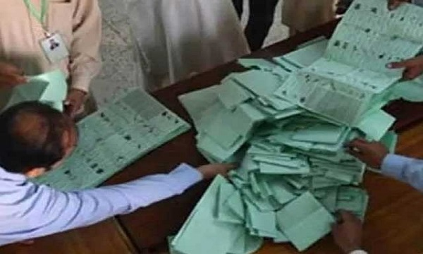 Azad Kashmir Elections Results From Polling Stations Continue to Come
