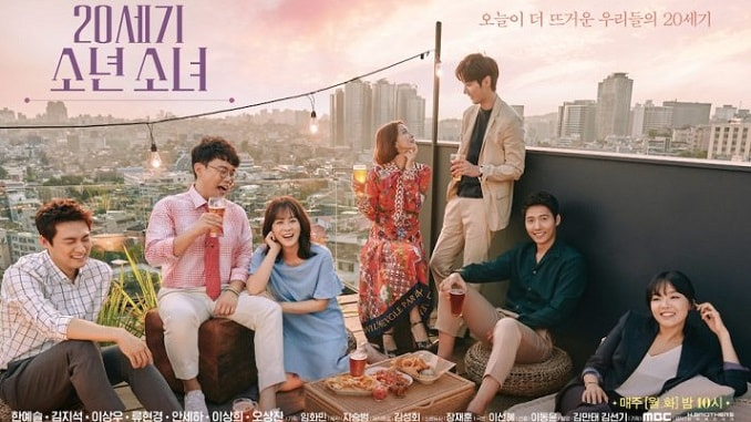 Drama Korea 20th Century Boy and Girl Subtitle Indonesia