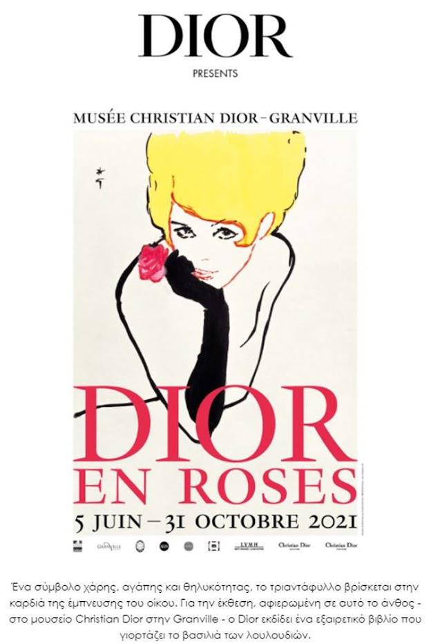 La vie en roses,...by Dior