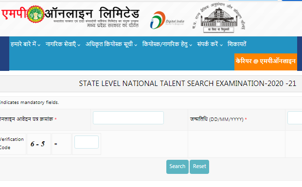MP NTSE 2020 Admit card download page