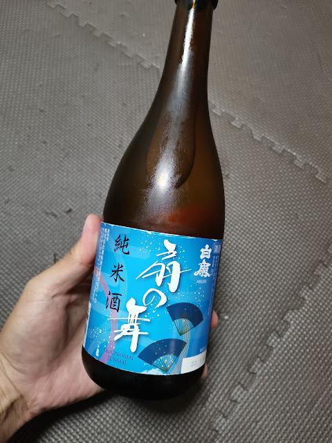 [埼玉県] 藤崎そう兵衛商店 白扇扇の舞 純米酒