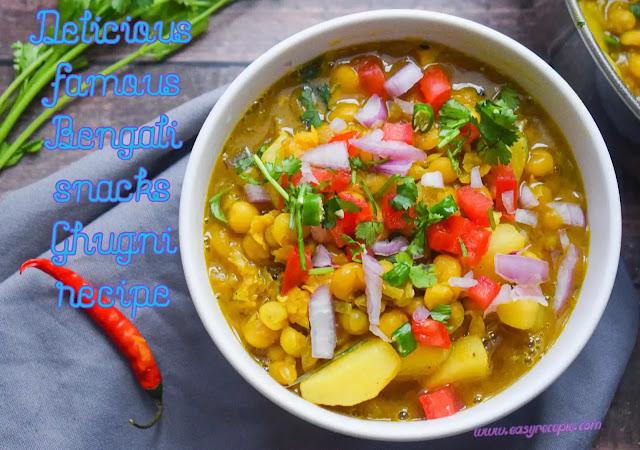Delicious famous Bengali snacks Ghugni recipe