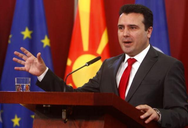 Στόλτενμπεργκ προς Σκόπια: «Είμαστε έτοιμοι να σας καλωσορίσουμε»