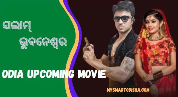 Salaam Bhubaneswar Odia Upcoming New Movie Poonam Mishra