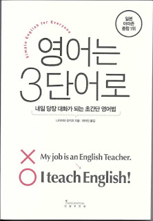 영어는 3 단어로, 나카야마 유키코