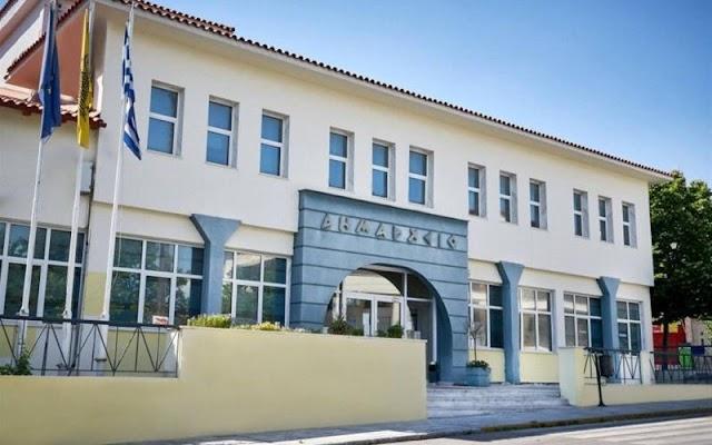 Θεσσαλονίκη: Παράταση για την απαλλαγή τελών στο Ωραιόκαστρο