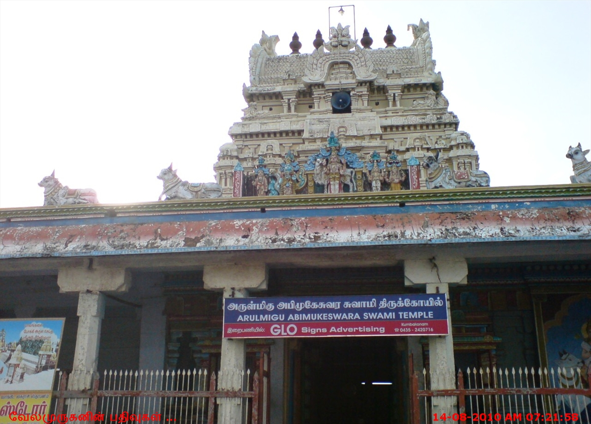 Kumbakonam Maha Maham Temples
