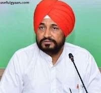 Charanjit Singh Channi  New CM In Panjab