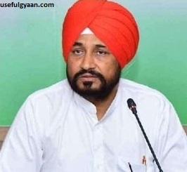 चरणजीत सिंह चन्नी पंजाब के नए मुख्यमंत्री | Charanjit Singh Channi  New CM In Panjab