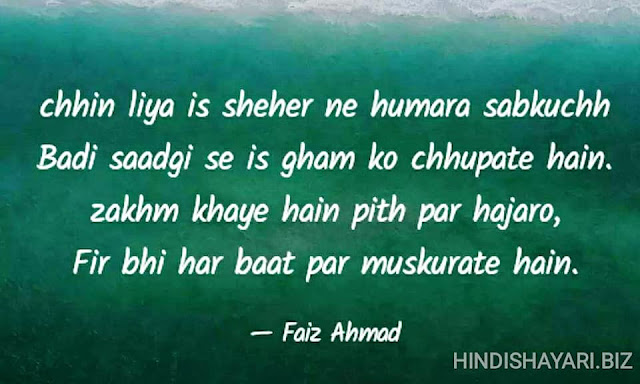 faiz ahmad faiz shayari in urdu, faiz ahmed faiz famous poetry, faiz ahmed faiz love poetry, faiz ahmad faiz poetry hindi, faiz ahmad faiz shayari on love, faiz ahmed faiz poetry mujhse pehli si mohabbat, faiz ahmed faiz poetry mujh se pehli si mohabbat, faiz ahmad faiz poetry in urdu, faiz ahmed faiz urdu poetry english translation, faiz ahmed faiz poetry english translation, faiz ahmad faiz poetry in english, faiz ahmed faiz top poetry, faiz ahmad faiz famous poetry