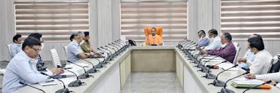 मुख्यमंत्री योगी ने कोविड-19 को नियंत्रित करने के लिए लाॅकडाउन के सफल क्रियान्वयन पर बल दिया   CM Yogi emphasized the successful implementation of the lockdown to control Covid-19   संवाददाता, Journalist Anil Prabhakar.                 www.upviral24.in