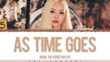 As Time Goes Lyrics - JinSoul