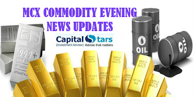 Best Commodity Tips, best equity tips, Best Intraday Tips, Commodity Tips, Commodity Tips Provider, intraday stock tips, mcx tips,