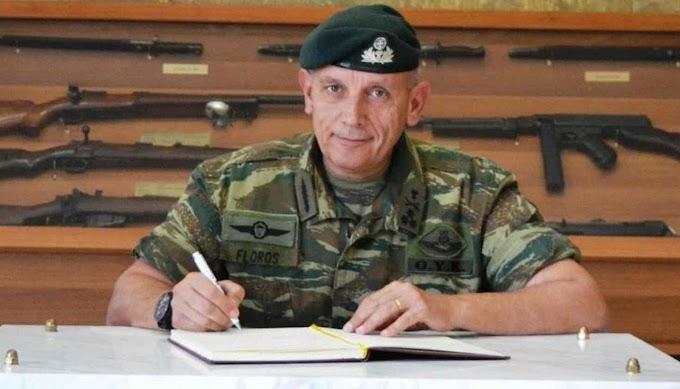 ΕΣΚΑΣΕ ΒΟΜΒΑ....!!ΝΑ ΕΤΟΙΜΑΣΤΕΙ ΚΑΙ Ο ΕΛΛΗΝΙΚΟΣ ΛΑΟΣ...!!Ξεκάθαρο το μήνυμα του Α/ΓΕΕΘΑ Στρατηγό Κωνσταντίνο Φλώρο προς την Τουρκία:«Είμαστε πανέτοιμοι».....!!