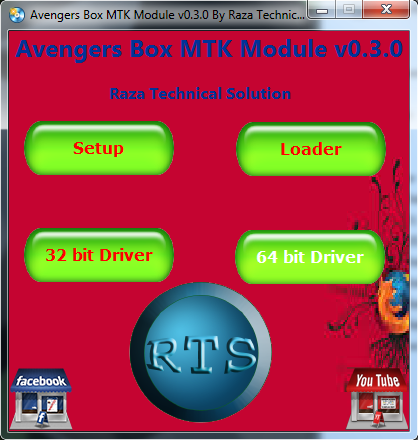 Avengers Box Android MTK Crack v0.3.0 Free Download