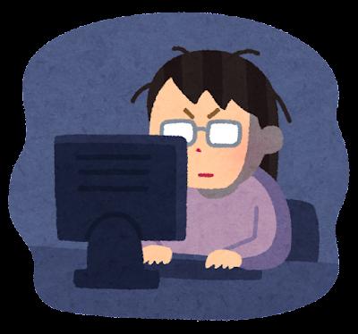 暗い部屋でパソコンを使う女性のイラスト