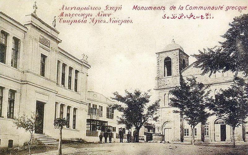 Απρίλιος 1891: Η μετάθεση της έδρας της Μητρόπολης Αίνου στο Δεδέαγατς