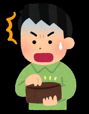 財布にお金がない人のイラスト(男性)
