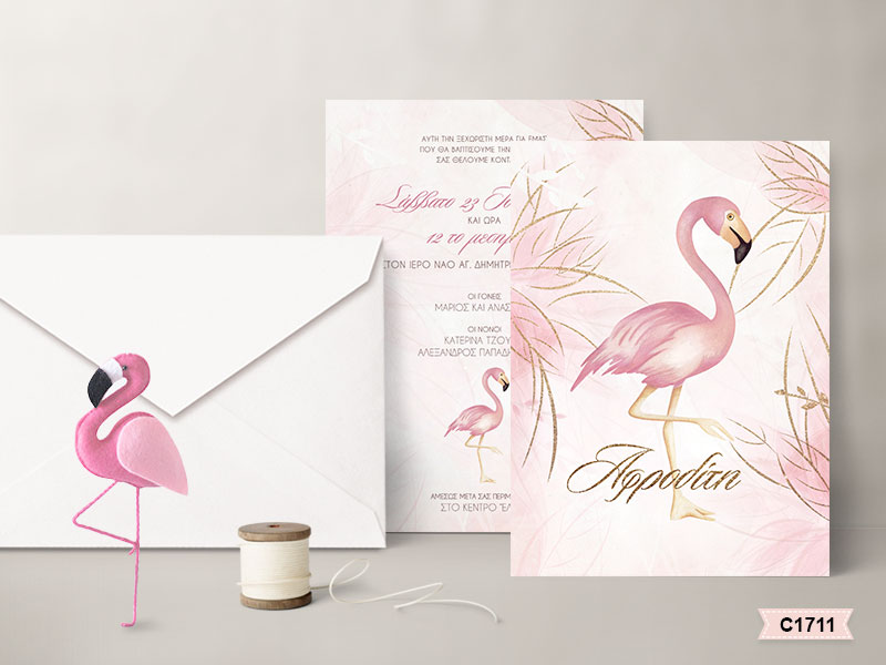 Greek christening invitations flamingo C1711
