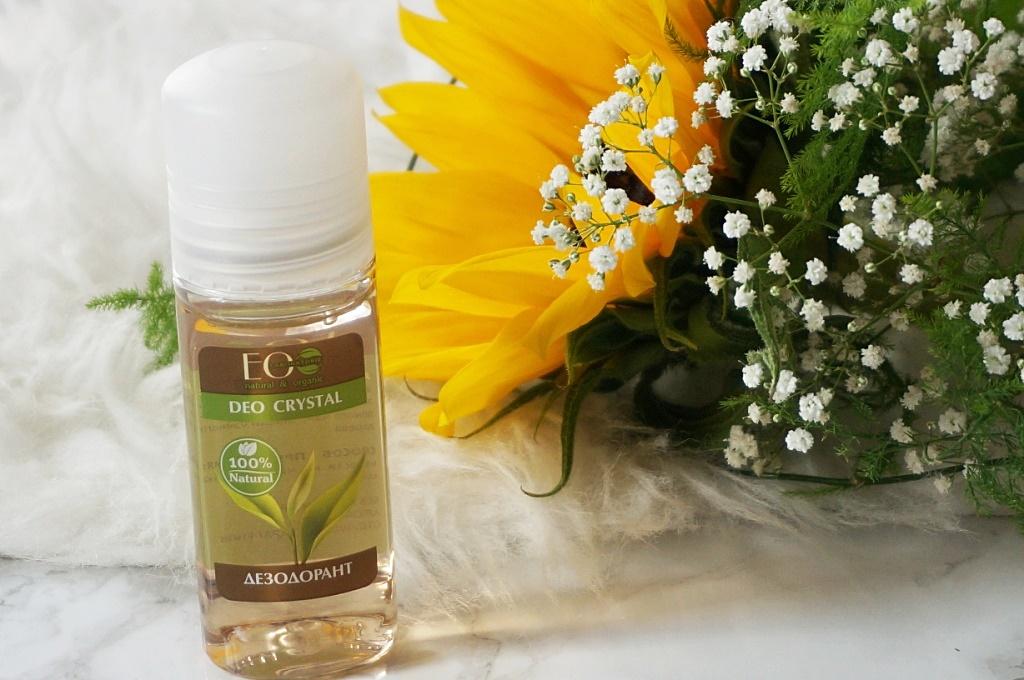 Eclab naturalny ałunowy dezodorant z kory dębu - alternatywa dla antyperspirantów?