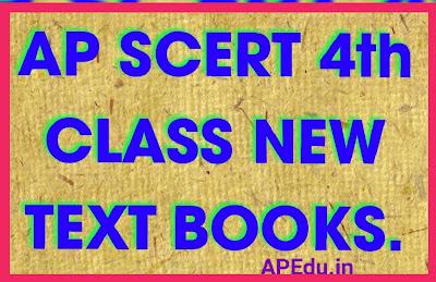 AP SCERT 4th CLASS NEW TEXT  BOOKS