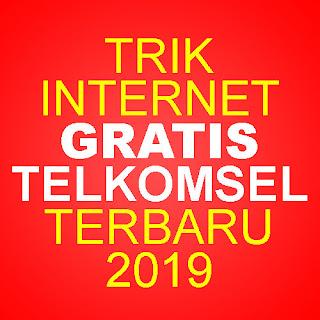 Ineternet Gratis Telkomsel 2019