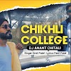 CHIKHLI COLLEGE MA JAAI  DJ ANANT CHITALI STYLE Free Download This Song