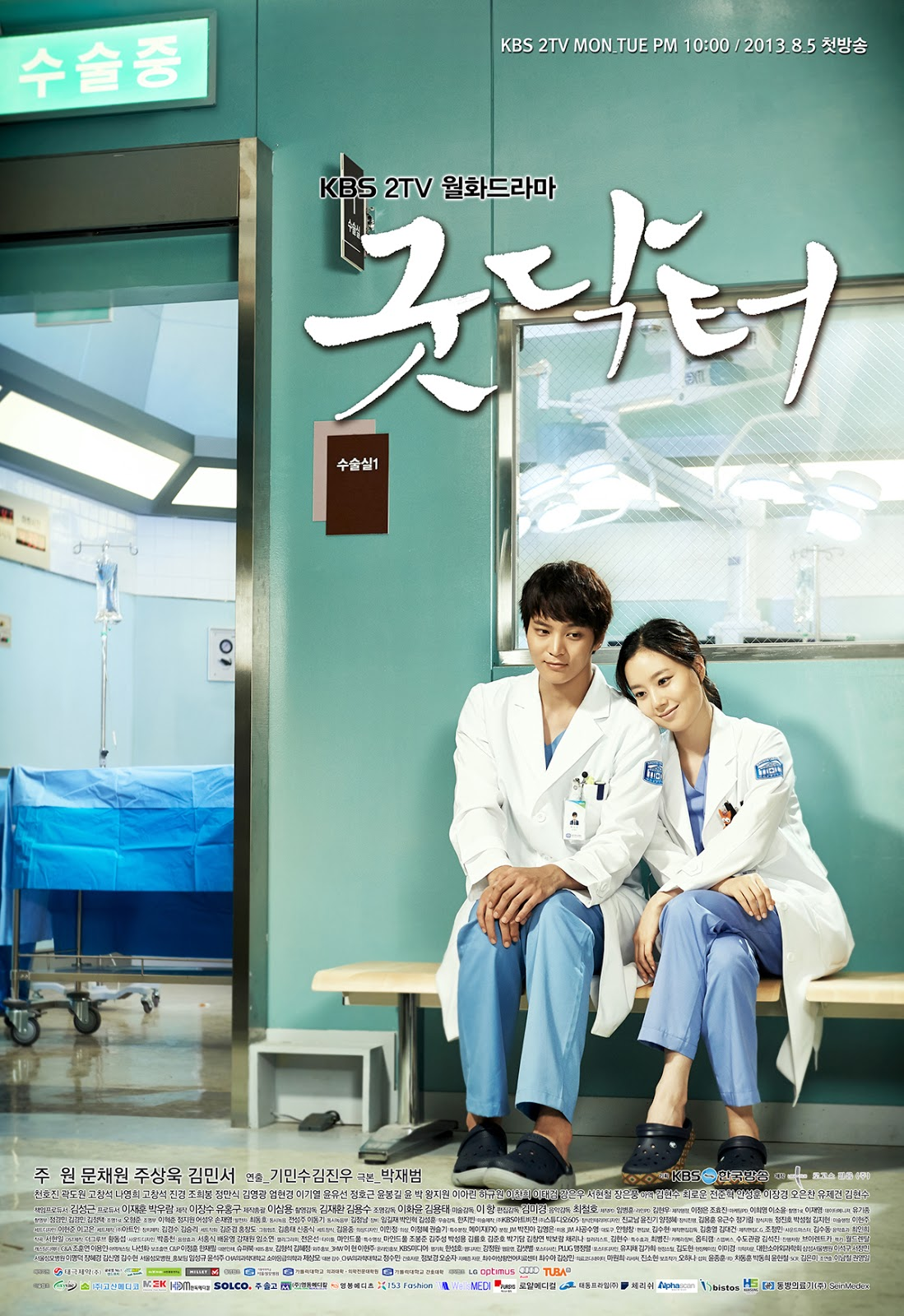 Joo Won (주원) and Moon Chae Won (문채원) in Good Doctor (굿 닥터) Korean Drama