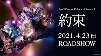 BanG Dream! Movie: Episode of Roselia - I: Yakusoku Sub Español HD