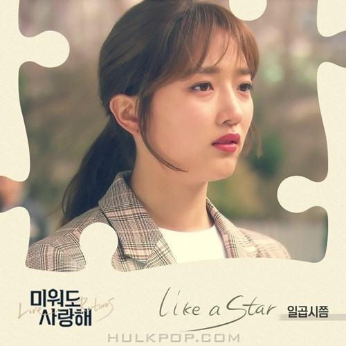 Around 7 O'clock – Love Returns OST Part.19