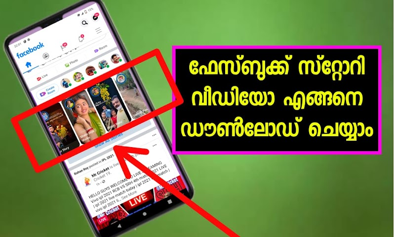 Download Android App for Facebook Stories Download