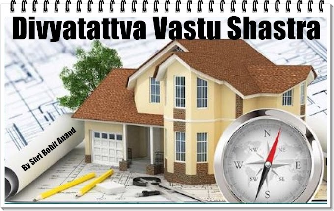 Vastu For Home Flat To Attract Wealth Prosperity Happiness and Health