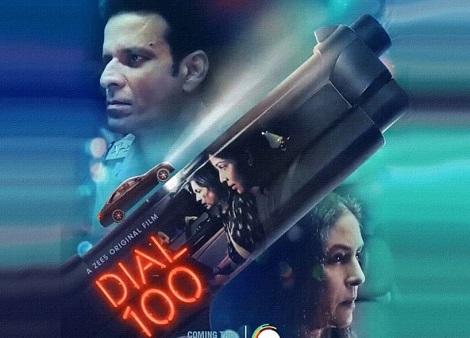 Download Dial 100 (2021) Hindi 720p + 1080p WEB-DL ESub