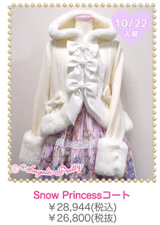 Mintyfrills kawaii fashion warm cute sweet pink princess