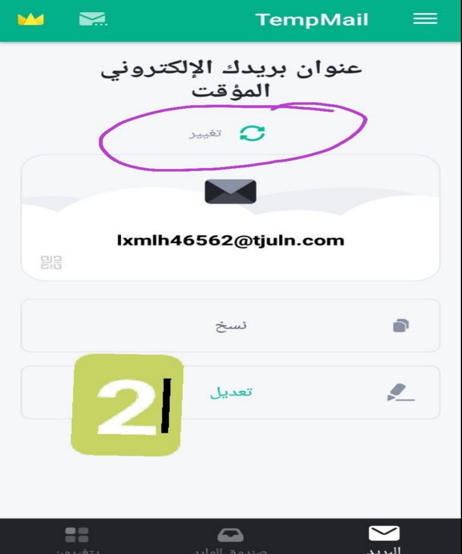 Mohmal In 2021 Car Radio Radio